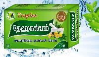 Dehakalp Ayurvedic Bath Soap
