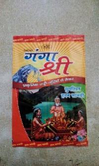 Ganga Shree Hawan Samagri