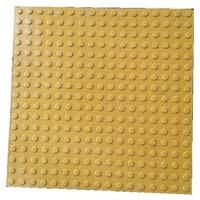 Small Button Floor Tiles