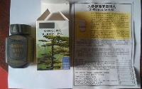 Health New Herbal Slimming Pills Ginseng Kianpi Pil Pills
