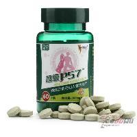 Hoodia P57 Herbal Slimming Pills