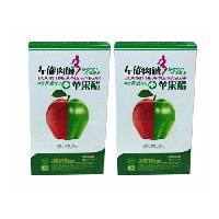 L-carnitine Apple Vinegar Slimming Capsule