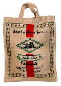 Printed Jute Bag With Handle