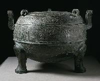 China Steam Heating Switch Cauldron