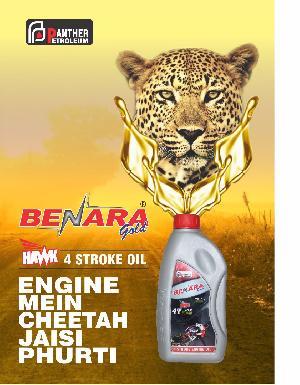 4 Stroke Engine Oil (api Sl)