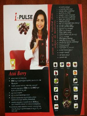I Pluse Herbal Health Drink
