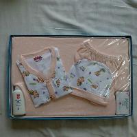 Infant Baby Gift Set
