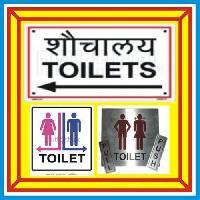 Aluminium Toilet Name Plate