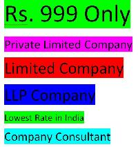 Company Registration At Just Rs. 999 Only