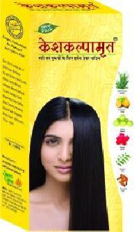 Keshkalpamrit Hair Oil