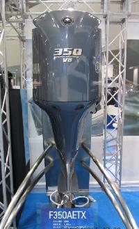 Used Yamaha 350hp 4 Strokes Outboard Motor Engine