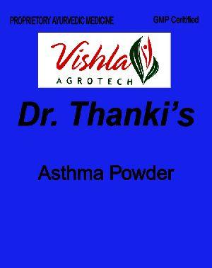 Ayurveda Medicine For Cough