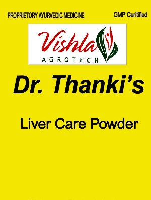 Ayurvedic Herbal Medicine For Fatty Liver