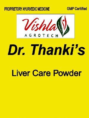 Medicine For Liver Problem