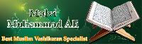 Wazifa For Get Your Love Back astrology services