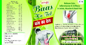 Baas Ka Tail(bamboo Oil)