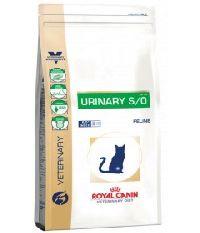 Veterinary Diet Dry Urinary Cat Food