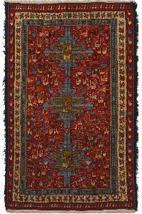 Rouge Moroccan  Kilim Rug