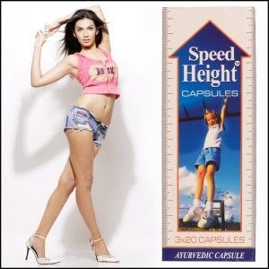speed height capsule