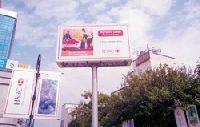 Road Advertising Hoardings