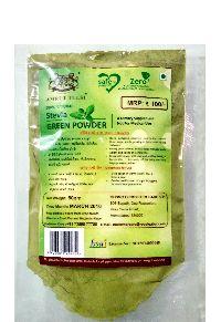 Amrut Tulsi Green Powder