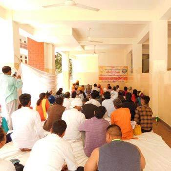 Panchagavya Chikitsa Training & Consultancy
