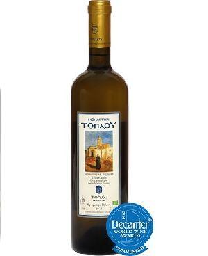 Greek Toplou Monastery Wines