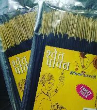 Perfumed Agarbatti (incense Sticks)