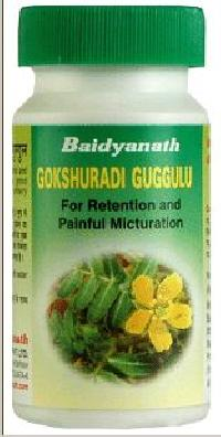 Baidyanath Gokshuradi Guggulu Powder