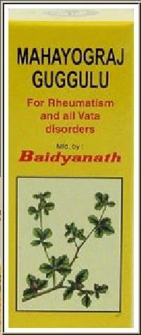 Baidyanath Mahayograj Guggulu Powder