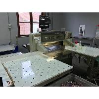 Automatic Polar Paper Cutting Machines