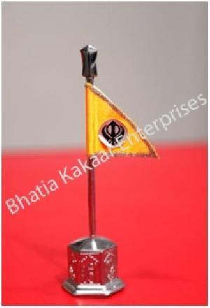Nishan Sahib Flag
