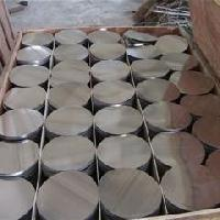 high quality stainless steel circle from China