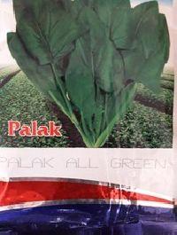 Palak All Green Seeds