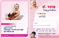 Brochure Printing 05
