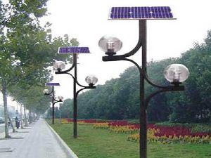 Solar Garden Street Light