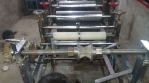 Paper Lamination Machine with Cutter