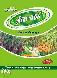 Neem Chakra Neem Powder