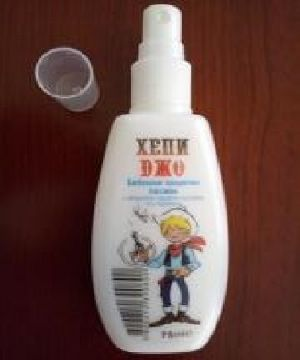 Cough Syrup & mosquito dispelling spray Manufacturer from