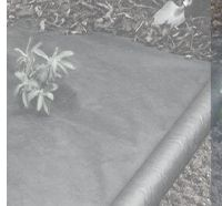 Pp Ground Cover