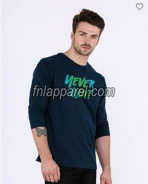 Never Quit Full Sleeve T-Shirt