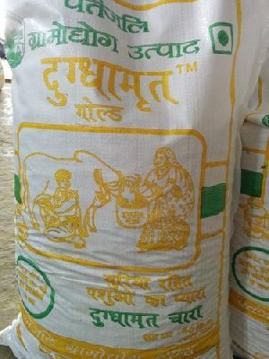 Patanjali Cattle Feed