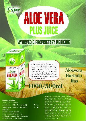 Aloe Vera Ras