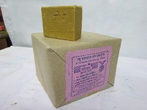 Goa Washing Soap
