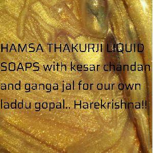 Liquid Bath Soap