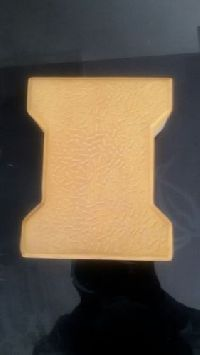 Yellow Dumble Interlocking Tiles
