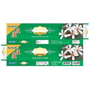 Mogra Fragrance Incense Sticks