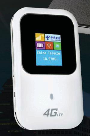 4g Lte Mobile Hotspot