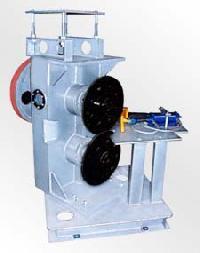 Fix -type Rotary Shearing Machine