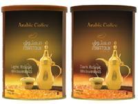 Maatouk Arabic Coffee